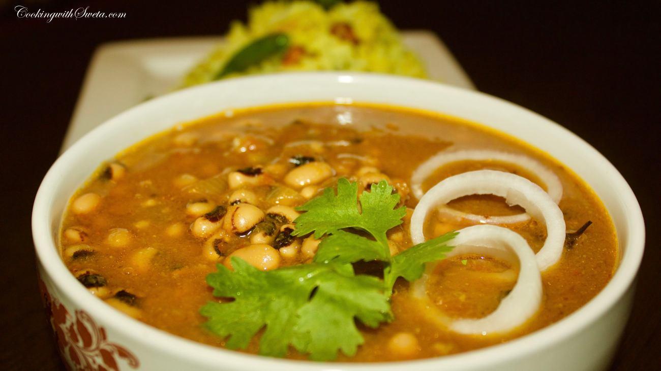 how-to-make-lobia-black-eye-beans-curry-1