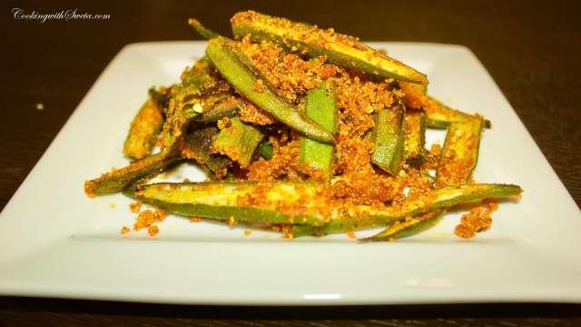 Rawa-Bhindi-Okra-Fry